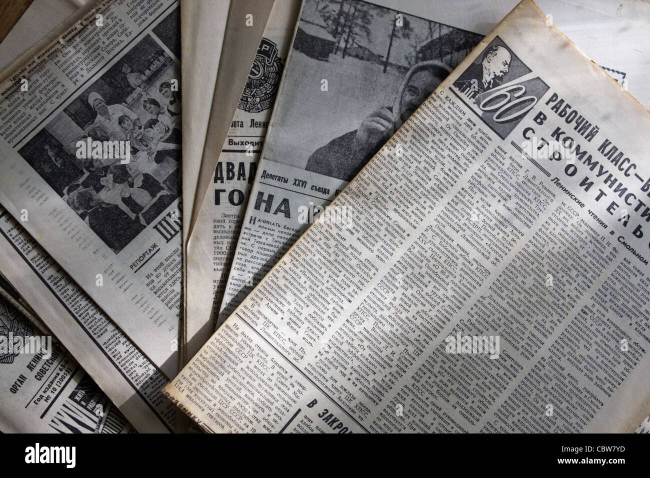Old soviet newspapers - Stock Image