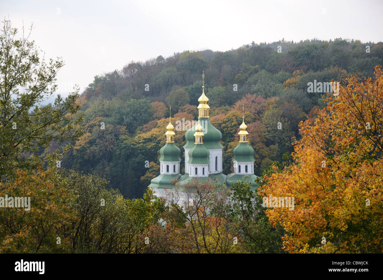 Orthodox church in the autumn park. - Stock Image