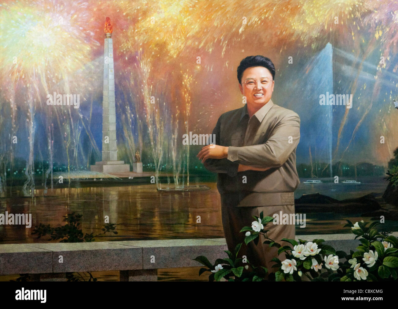 KIM JONG IL , NORTH KOREA - Stock Image