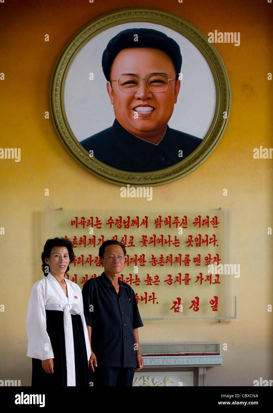 KIM JONG IL AT MUSEUM, NORTH KOREA - Stock Image