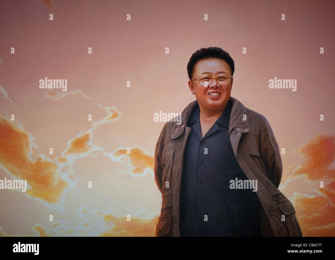 KIM JONG IL ON A PROPAGANDA POSTER, NORTH KOREA - Stock Image