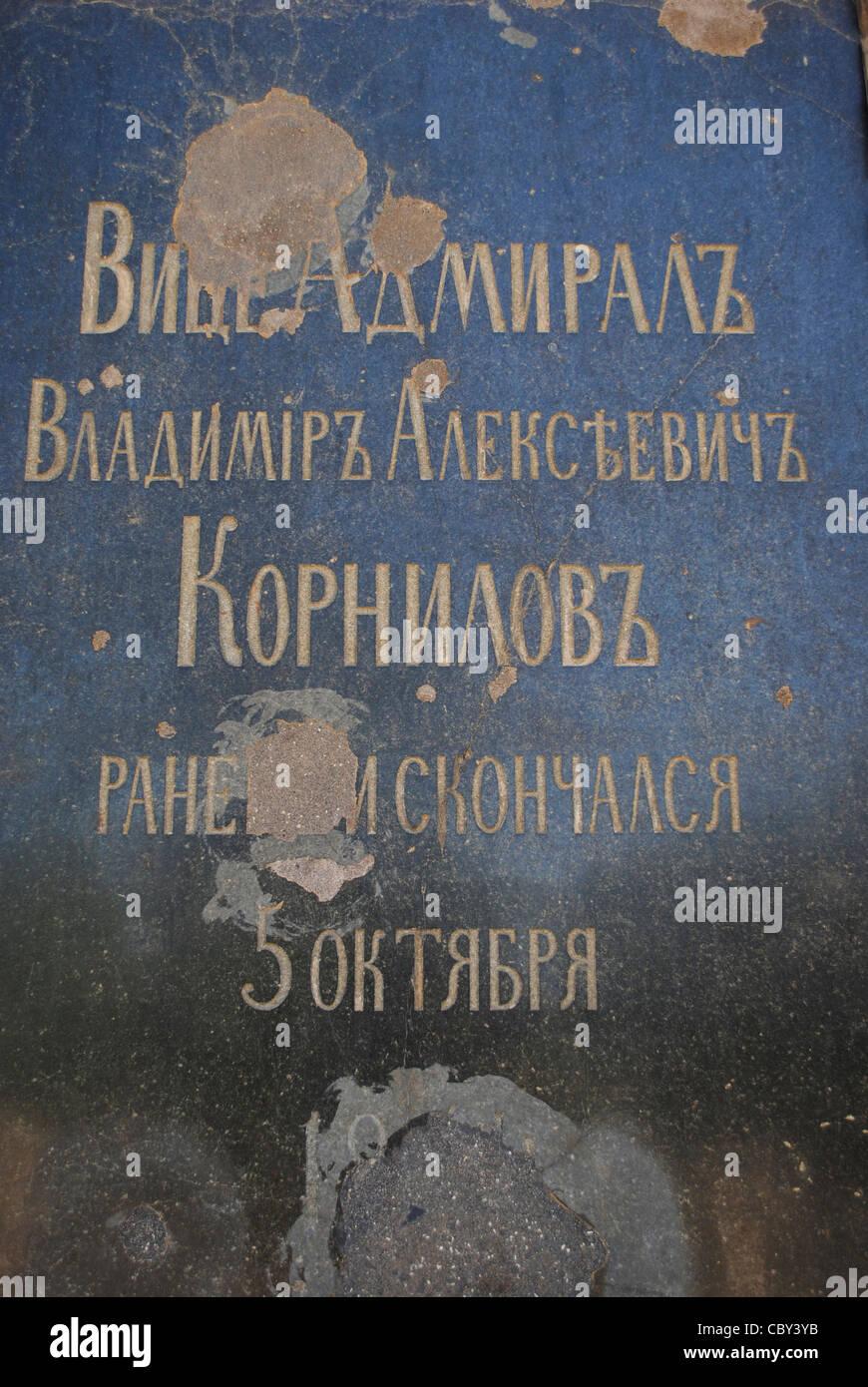 Ukraine. Sevastopol. St. Vladimir's Cathedral. Commemorative plaque of Admiral Vladimir Alekseyevich Kornilov - Stock Image