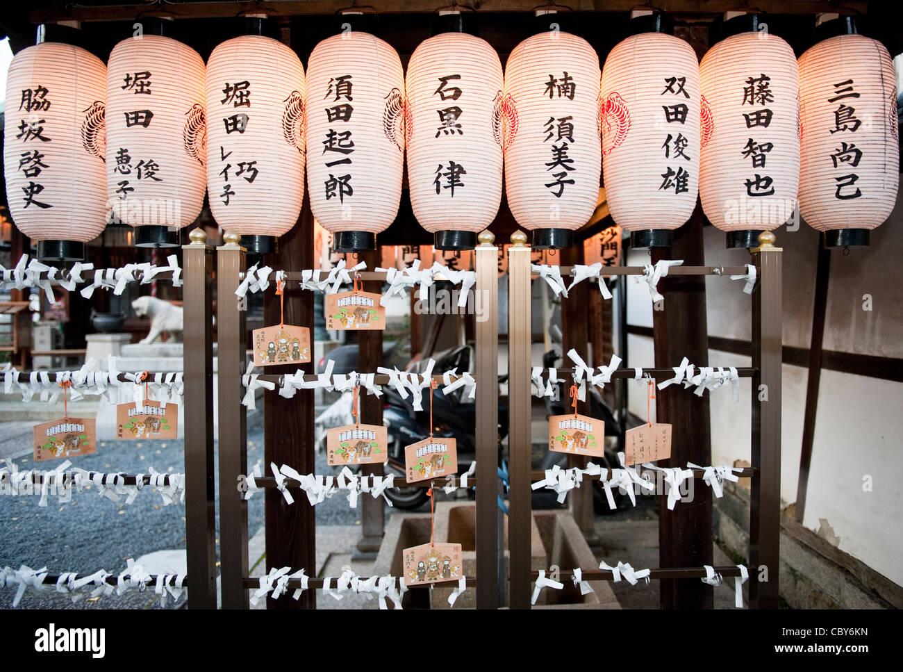 Japanese lanterns in Tokyo with Japanese writing, Tokyo, Japan. - Stock Image