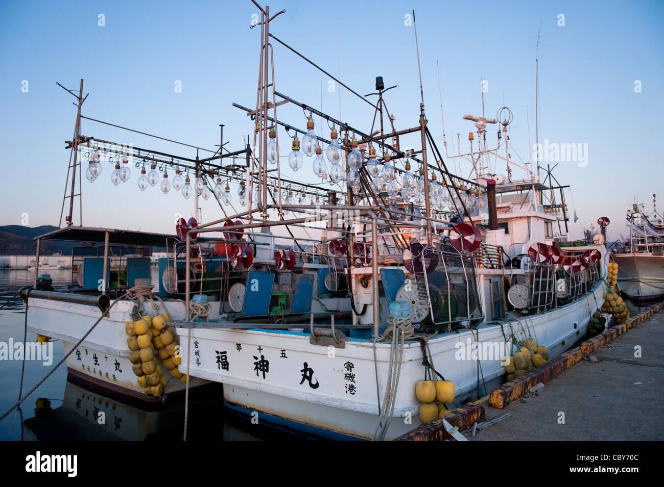 Japanese fishing boat stock photos japanese fishing boat for Japanese fishing boat