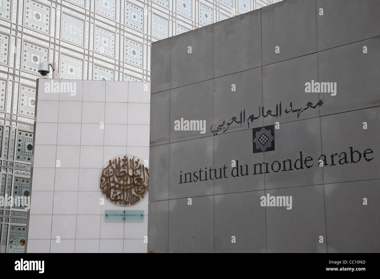 Institut du Monde Arabe, Arab World Institute in Paris, France - Stock Image