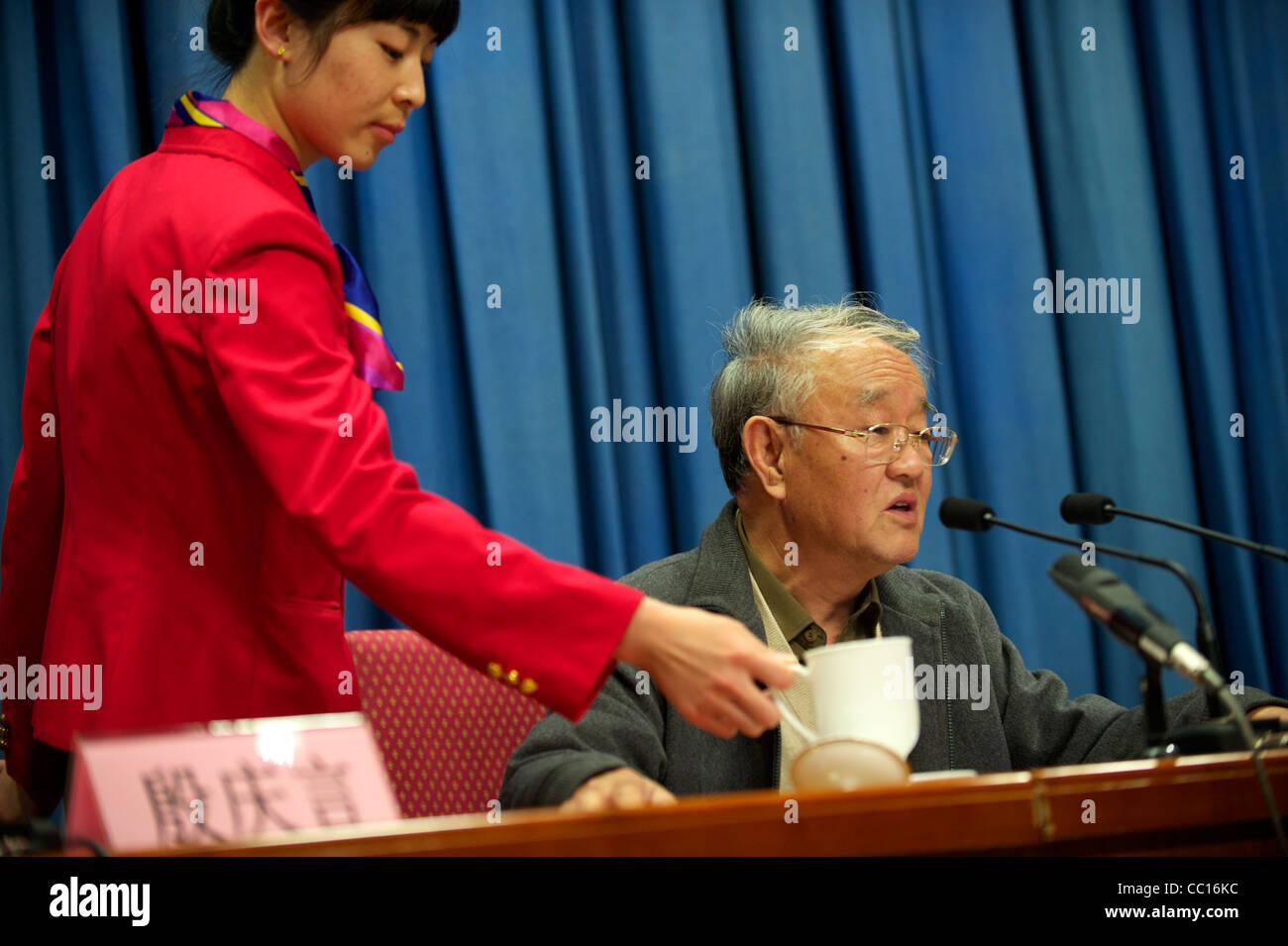 Wei Jianlin, an expert, gives a lecture to cadre students in Beijing Communist Party School in Beijing, China. 21 - Stock Image
