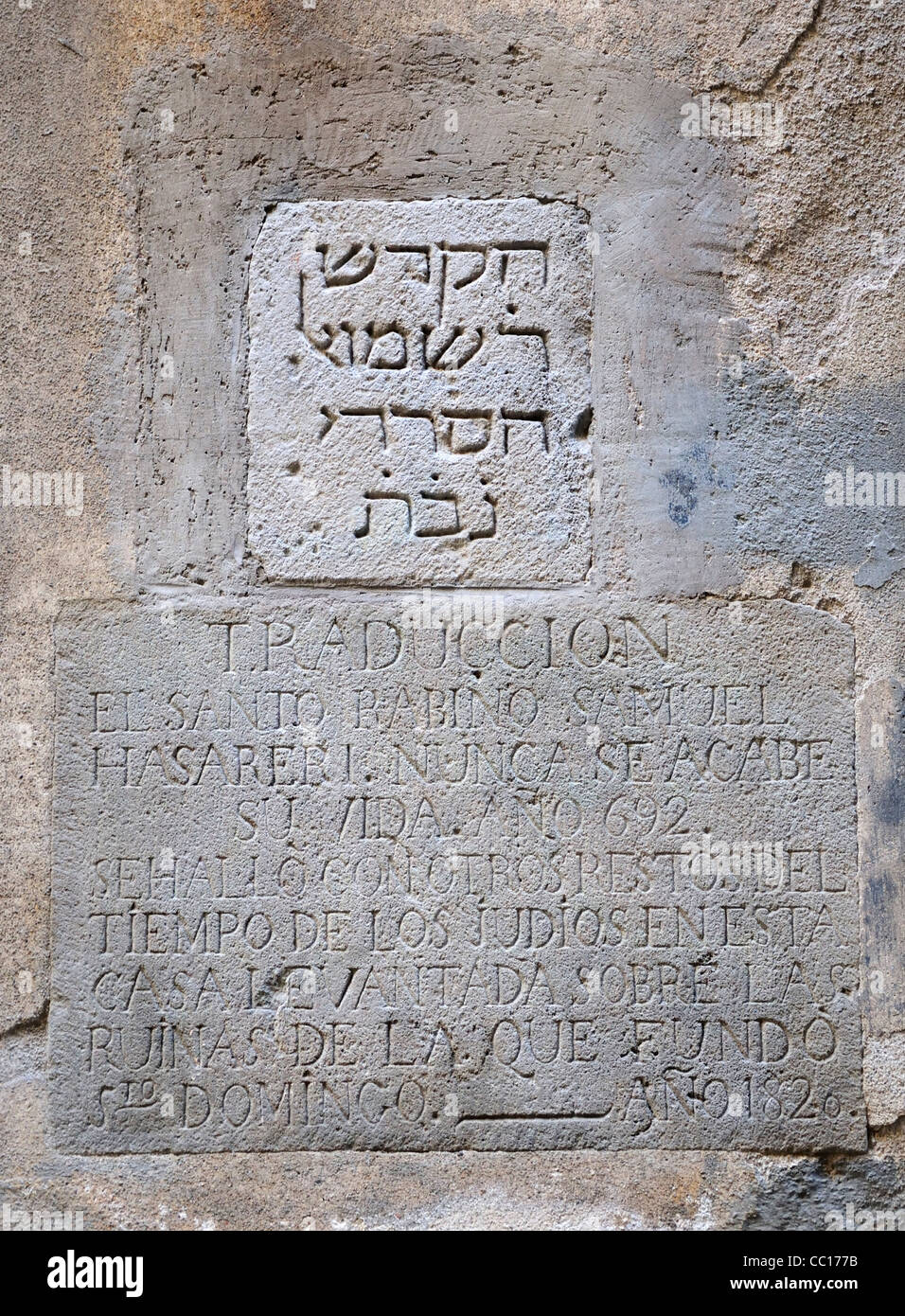 Barcelona, Spain. Carrer de Martlet. Stone with Hebrew inscription. (see 'description' for translation) - Stock Image