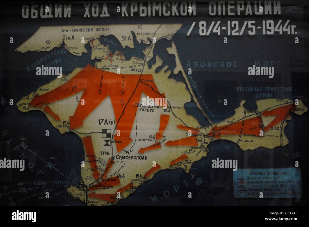 Second World War. The Crimean Offensive (8 April-12 May 1944) known as the Battle of Crimea. Map. - Stock Image