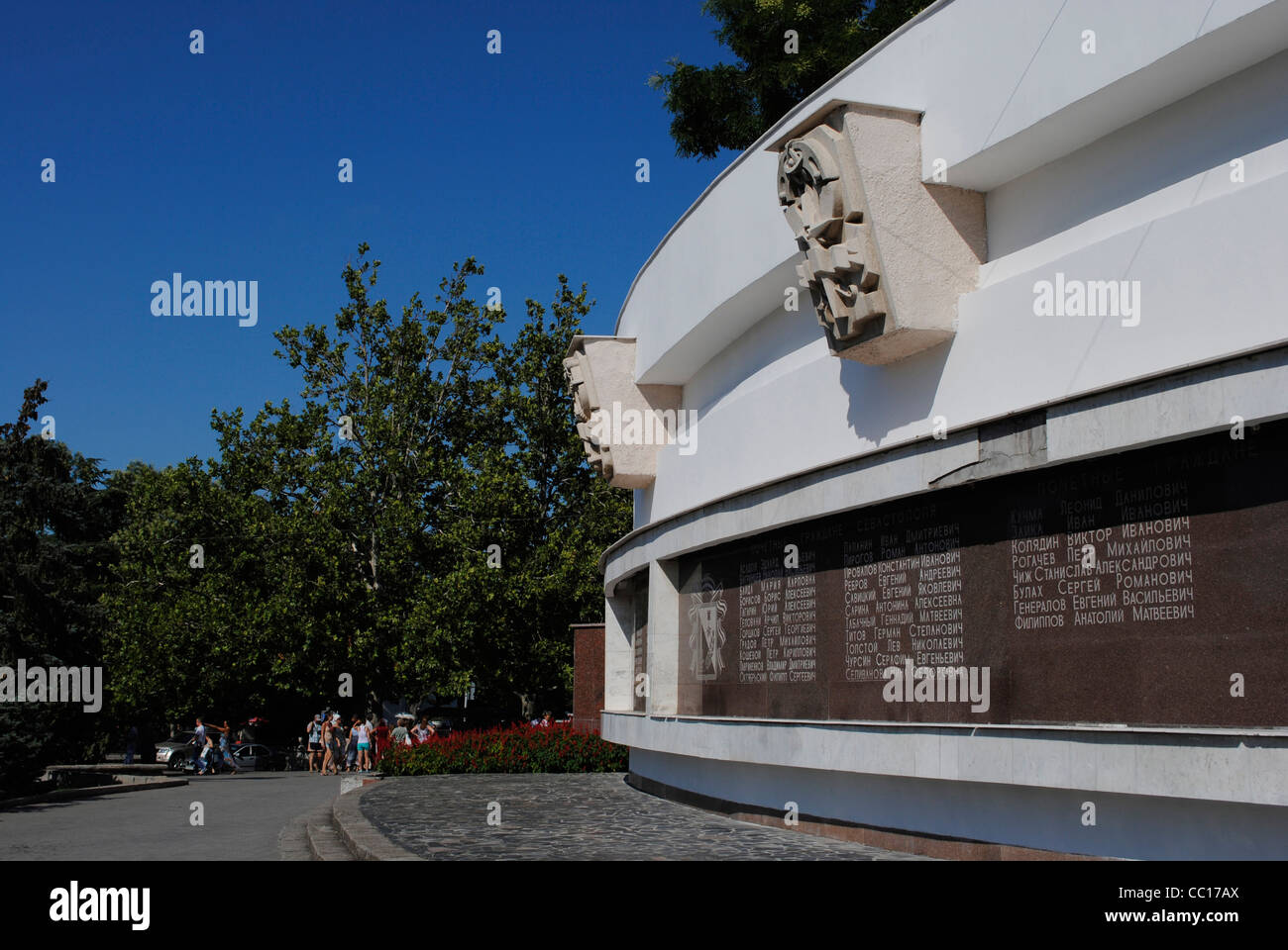 Ukraine. Sevastopol. Memorial to commemorate the Siege of Sevastopol (1941-1942) during the World War II by the - Stock Image