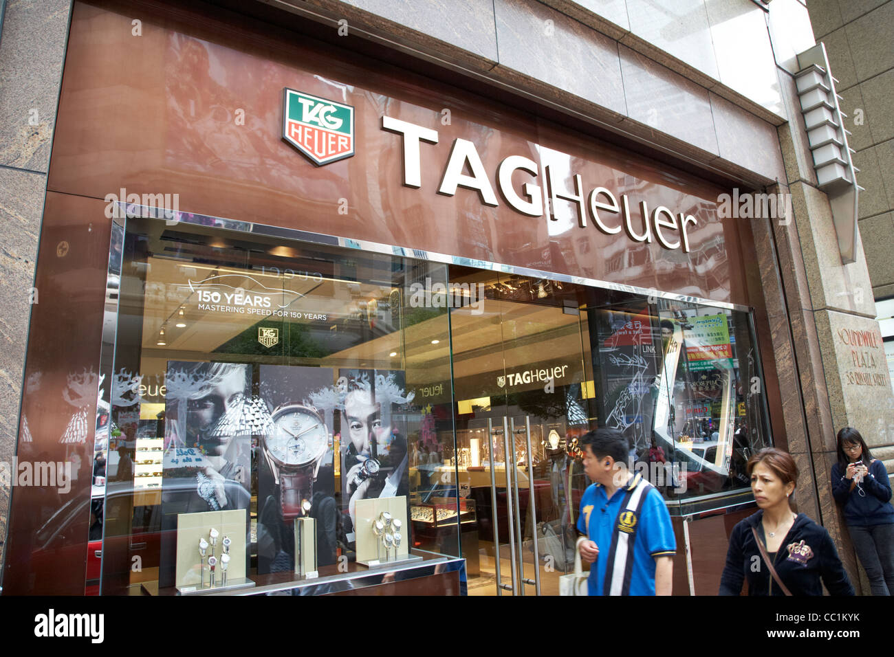tag heuer watch store in affluent expensive luxury shopping area hong kong hksar china asia - Stock Image