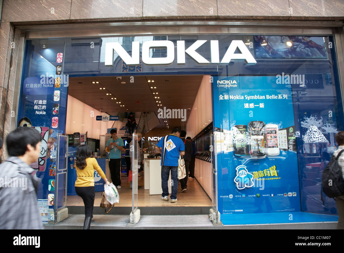 nokia mobile phone store in hong kong hksar china asia - Stock Image