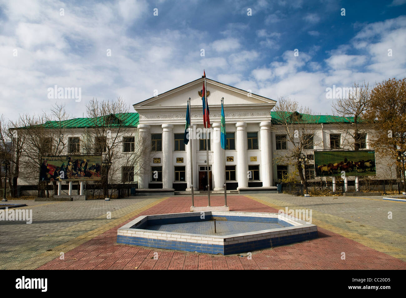 Bayan Ulgii municipality building. Stock Photo