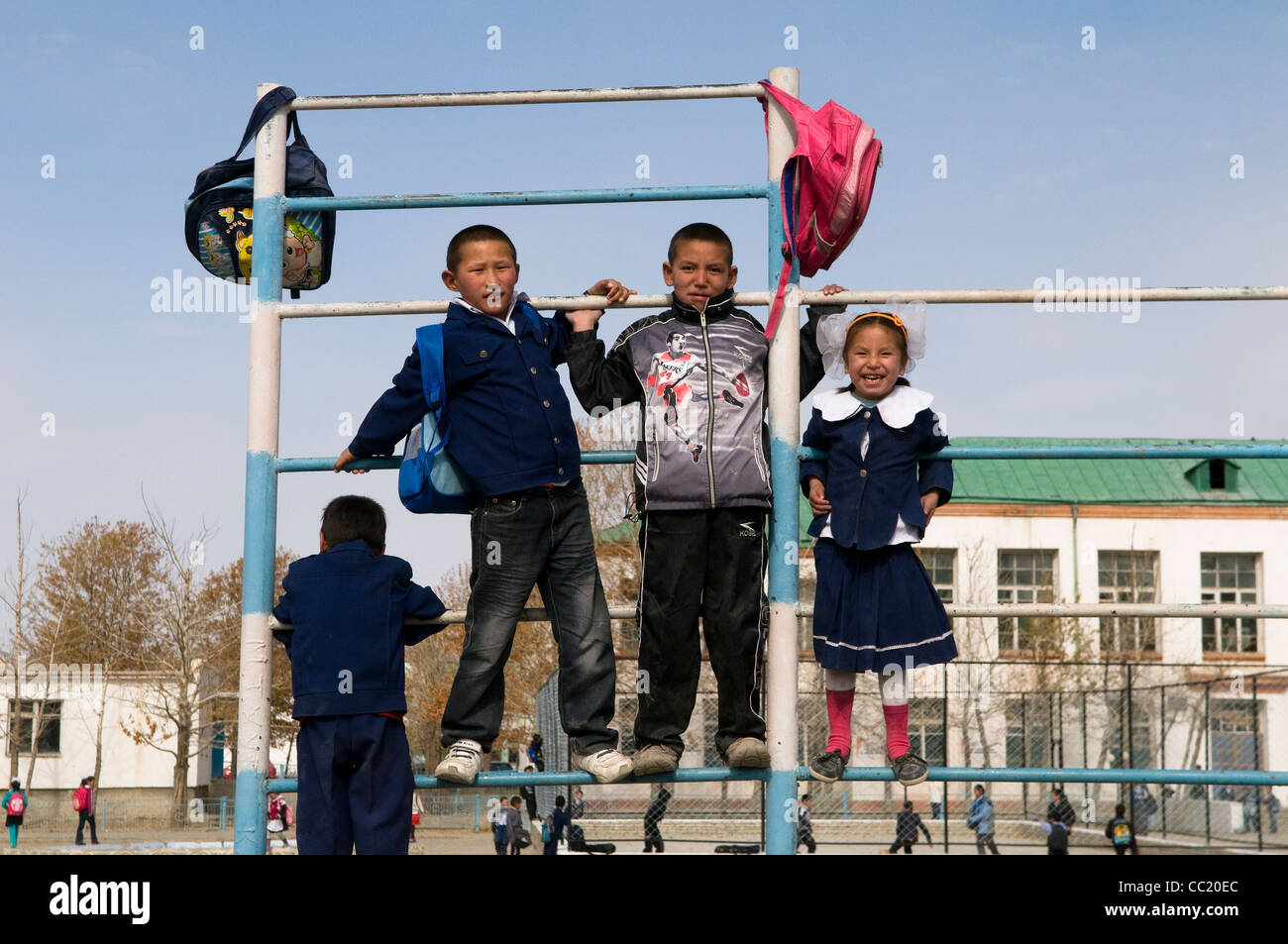 Cute Kazakh school children. - Stock Image