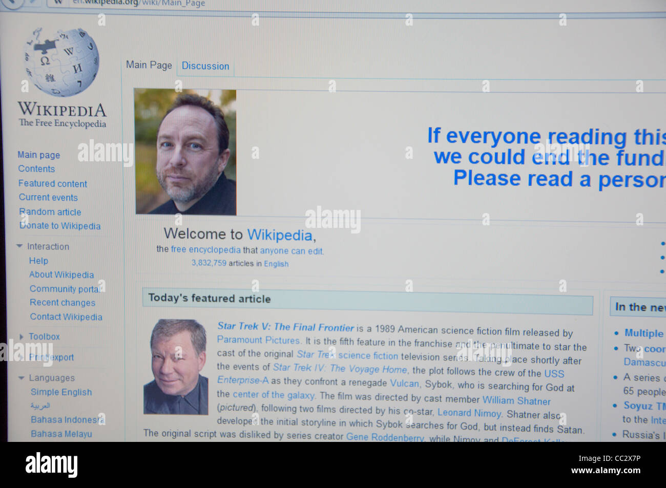 Wikipedia website online screenshot screen shot - Stock Image
