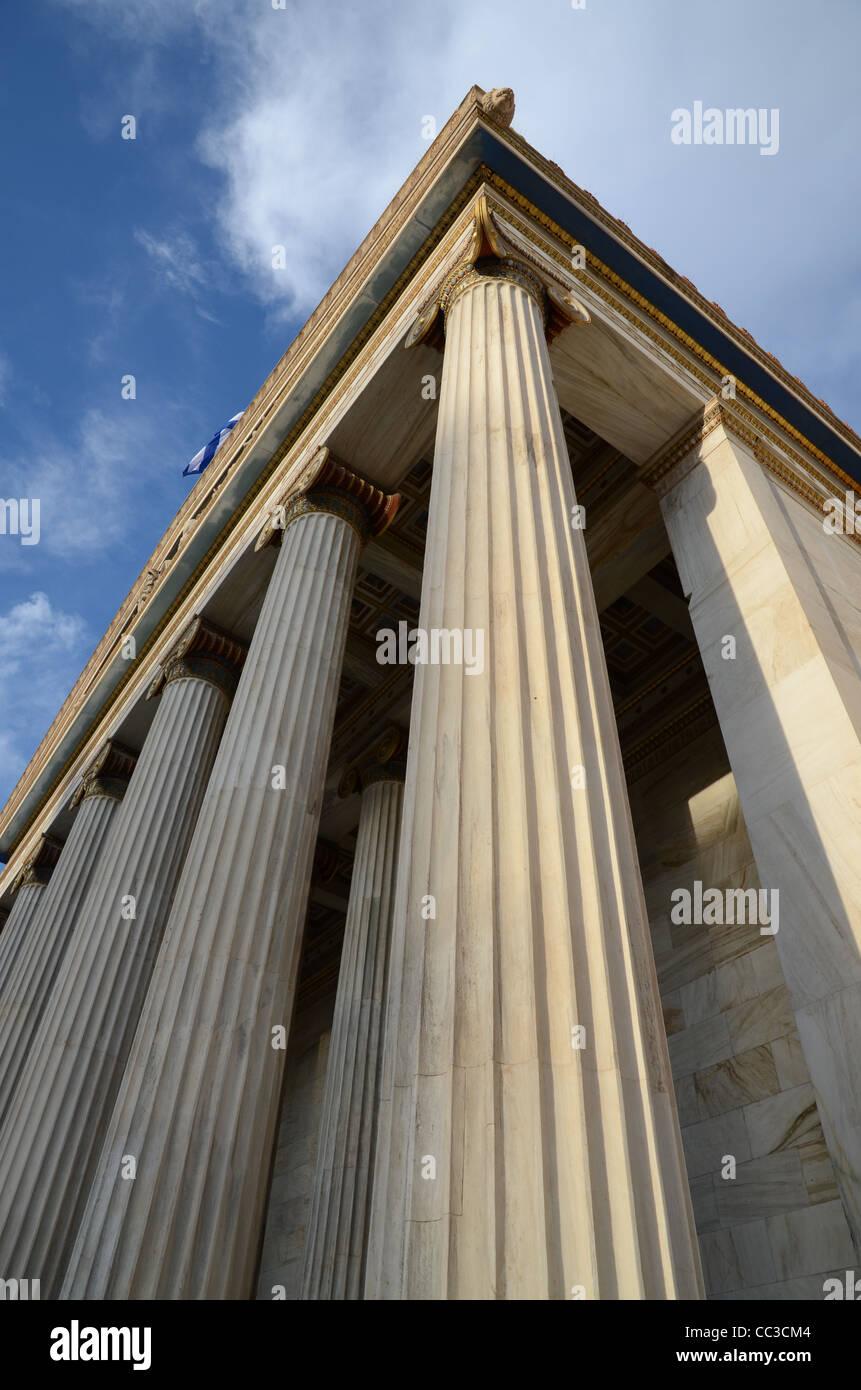 Academy of Athens, Greece - Stock Image
