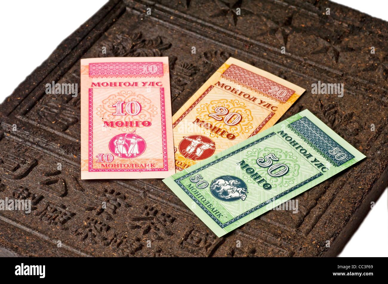 mongolian currency Toegroeg Stock Photo