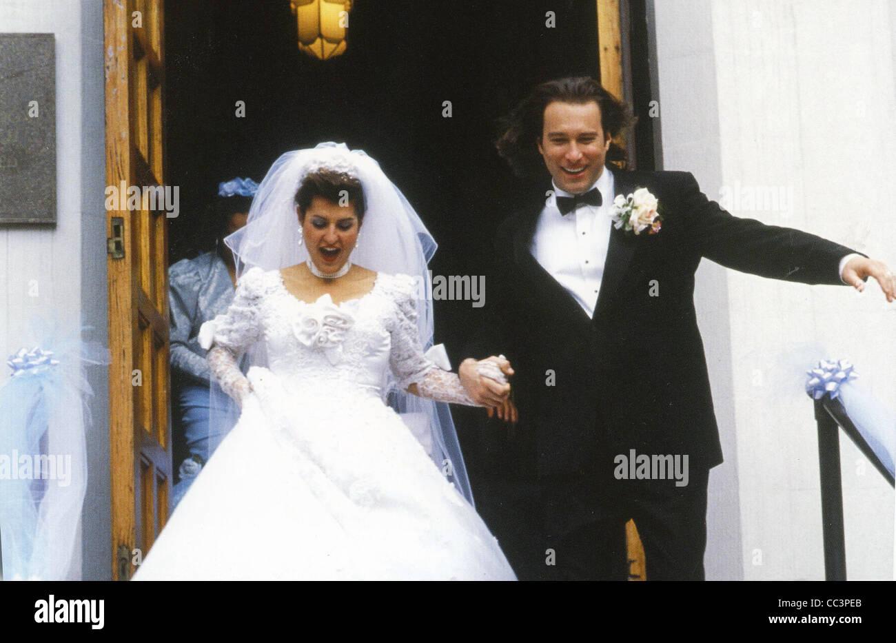 My Big Fat Greek Wedding 2002 Hbo Mph Film Stock Photo Alamy