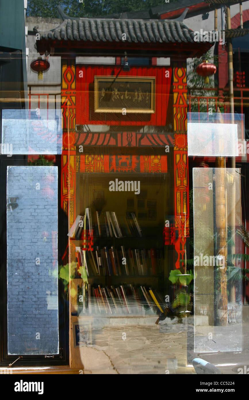 Reflection of a window, Fangjia Hutong, Beijing, China - Stock Image