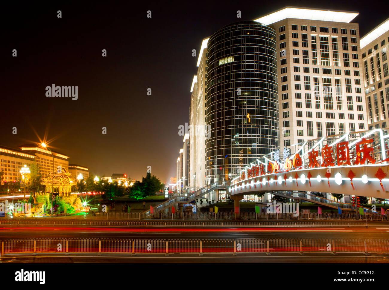 Oriental Plaza at night, Beijing, China - Stock Image