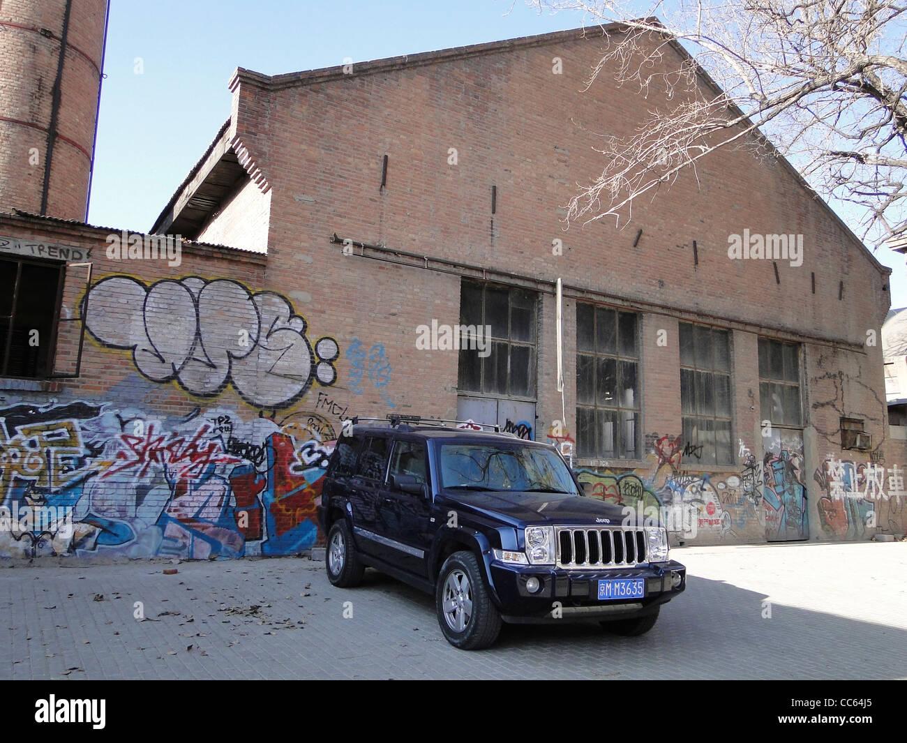 Abandoned Workshop Stock Photos Amp Abandoned Workshop Stock