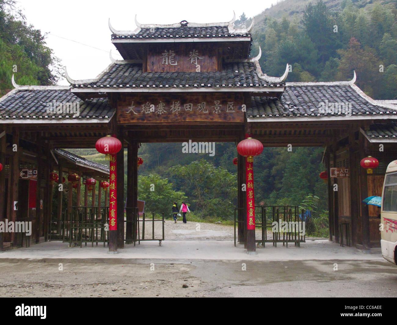 Longji (Dragon's Backbone) Terraced Rice Fields - Stock Image