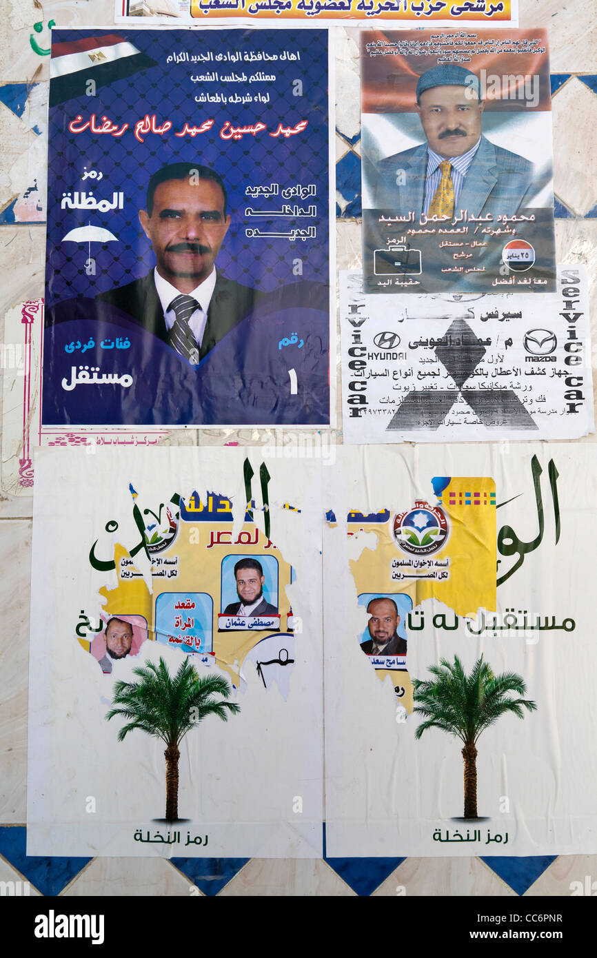 Political posters and slogans to be found in Egypt during the election campaigns. - Stock Image