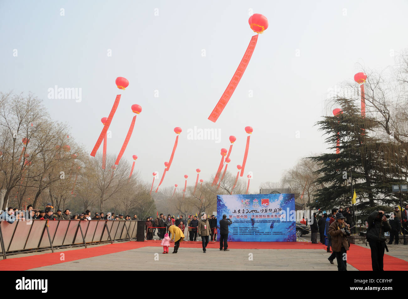 Chinese Festival Stock Photos & Chinese Festival Stock Images - Alamy