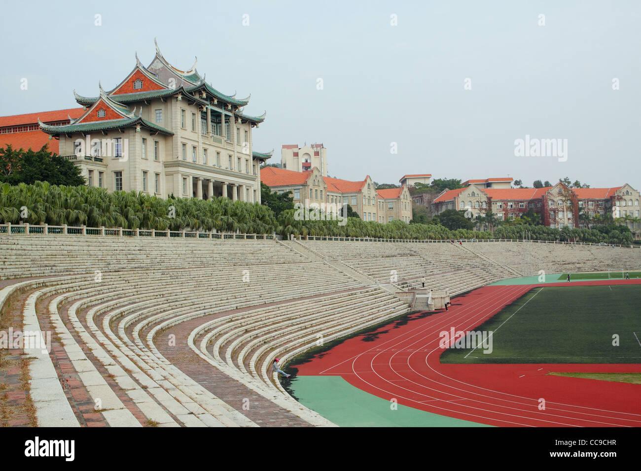 Xiamen University In Fujian Province China The University Was Stock Photo Alamy