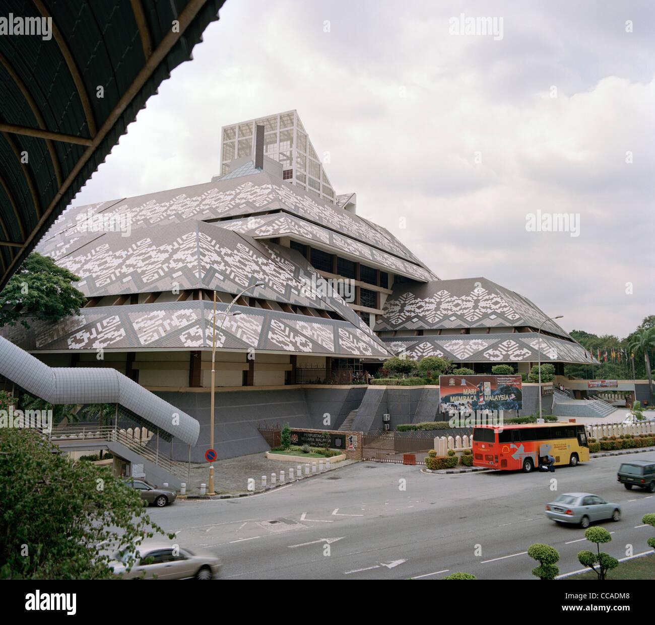 National Library Of Malaysia In Kuala Lumpur In Malaysia In Far East Stock Photo Alamy