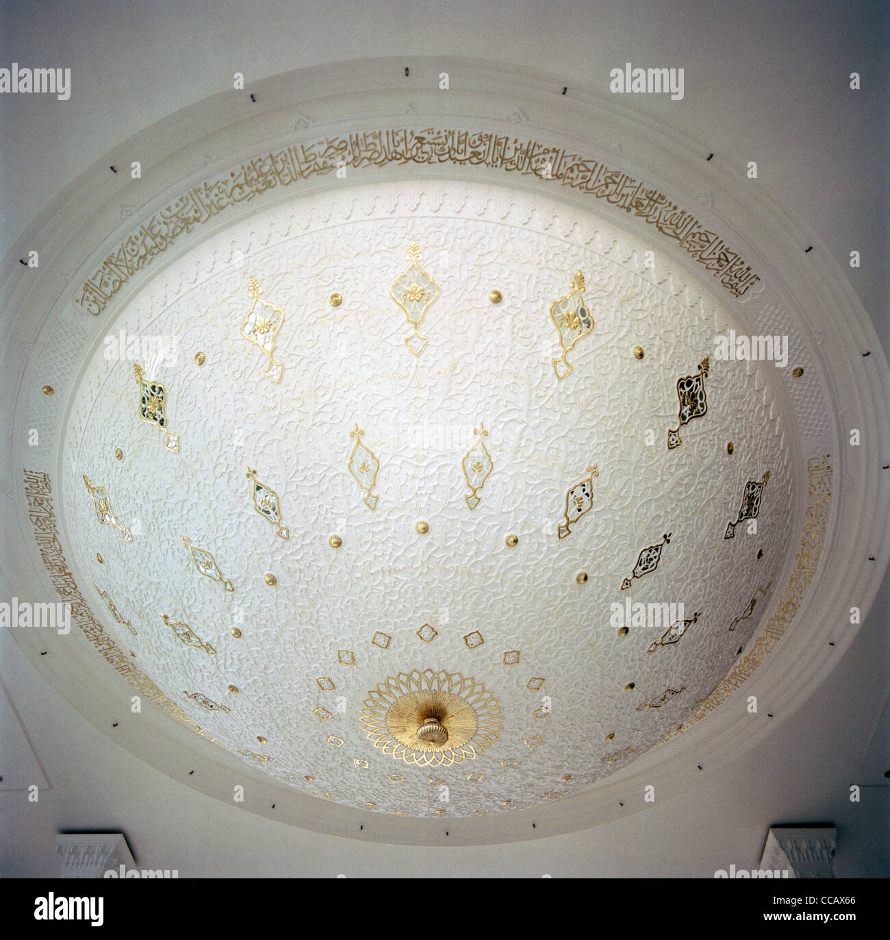 Inverted ceiling dome of the Islamic Arts Museum in Kuala Lumpur in Malaysia in Far East Southeast Asia. Art Architecture - Stock Image