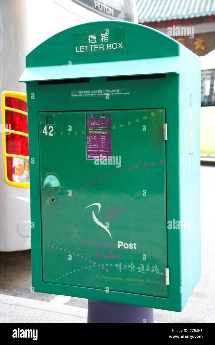 green hongkong post street letter box hong kong hksar china asia - Stock Image