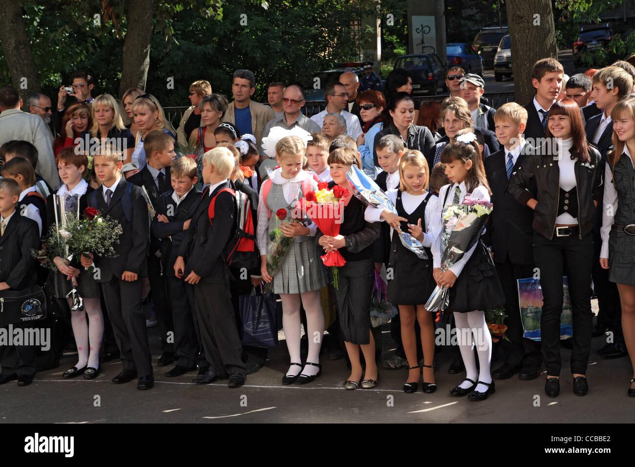schoolchildren - Stock Image