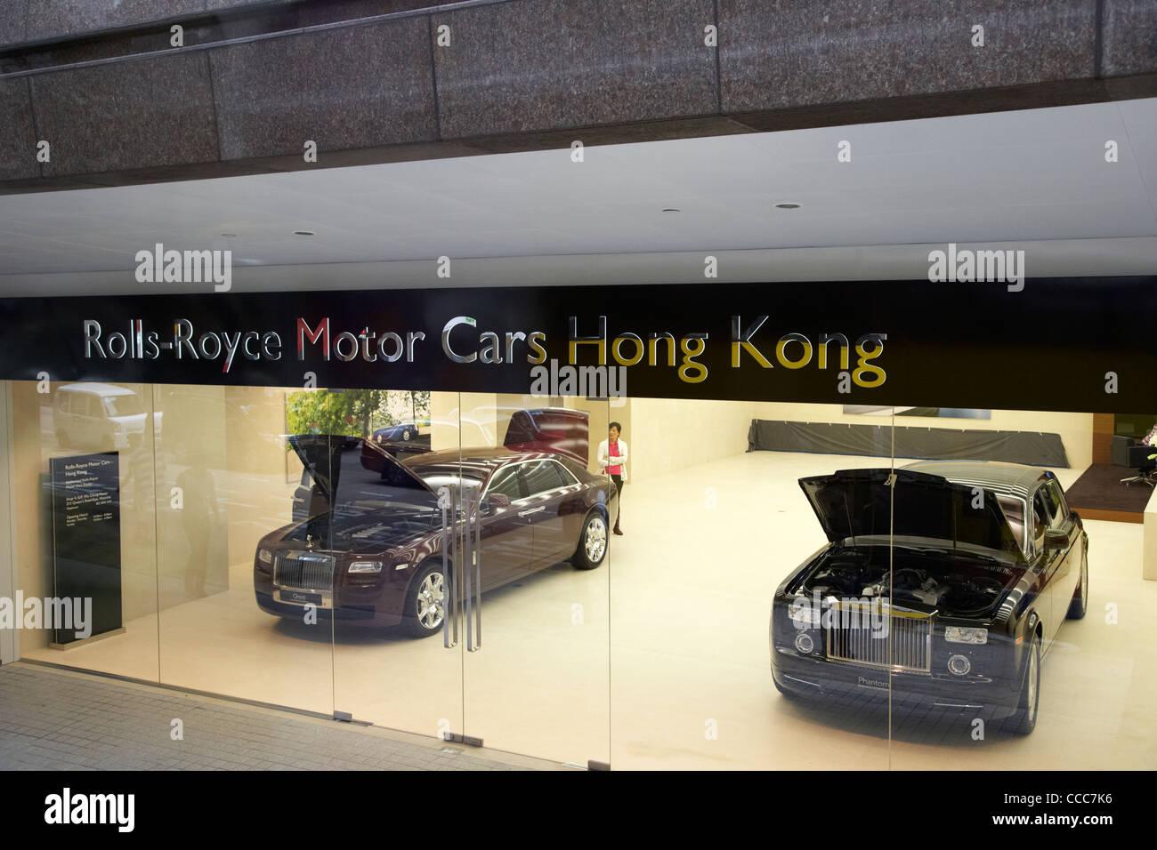 Rolls Royce Dealers >> Rolls Royce Car Dealership In Hong Kong Hksar China Asia