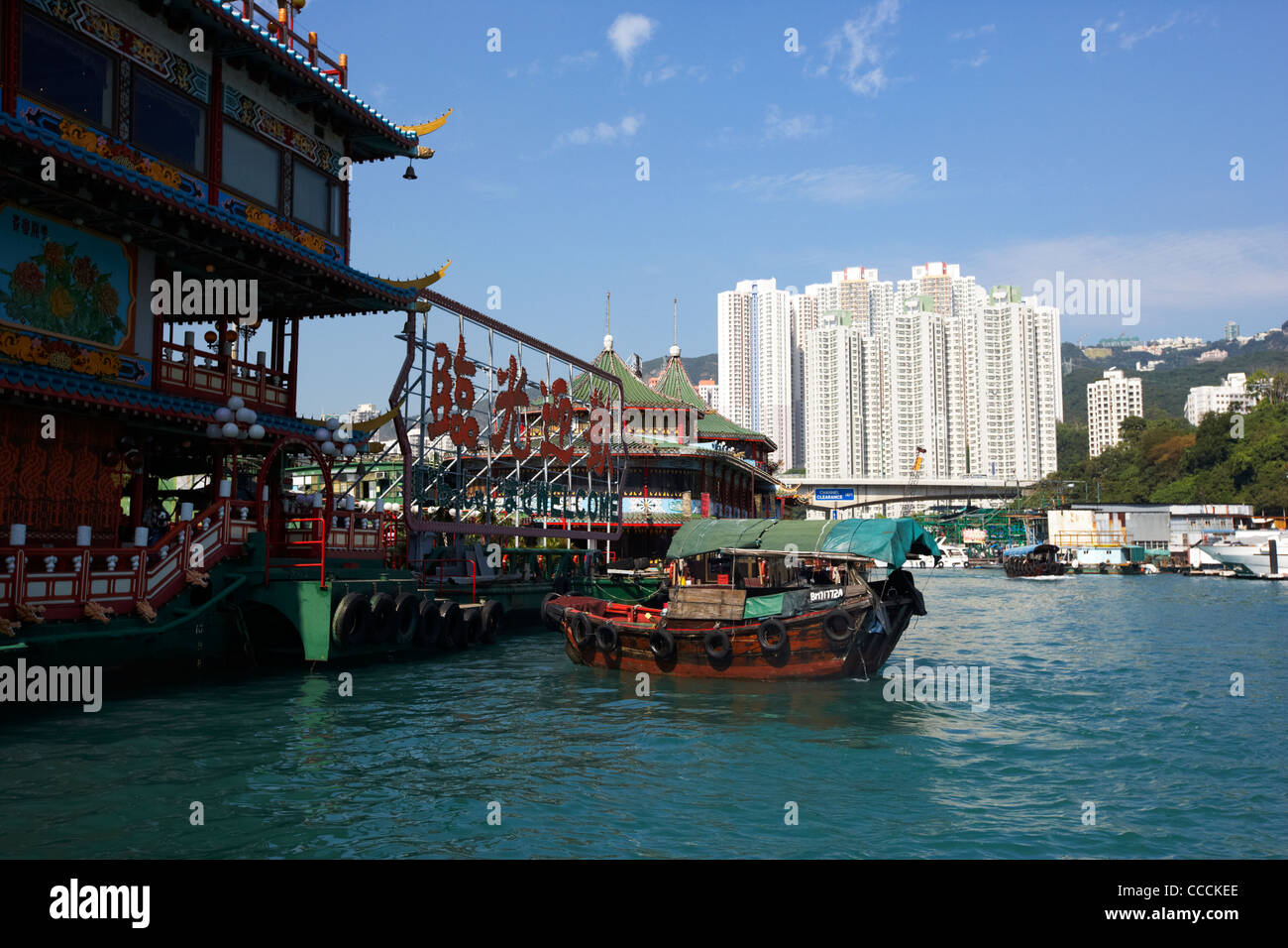 sampan ferry boat docking at the jumbo floating restaurant aberdeen harbour hong kong hksar china asia - Stock Image