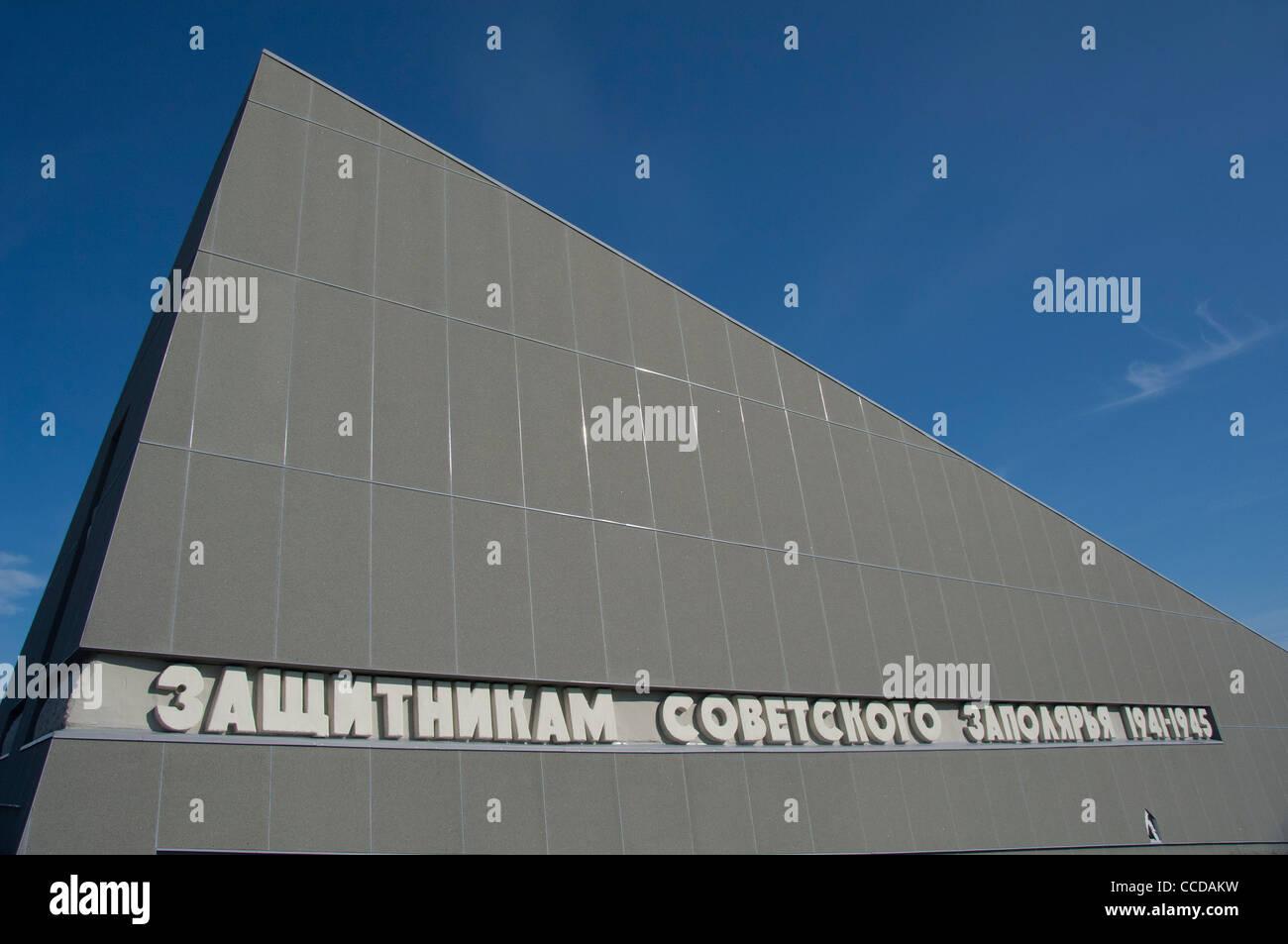 Russia, Murmansk. Largest city north of the Arctic Circle. Aloysha Monument, massive sign. - Stock Image