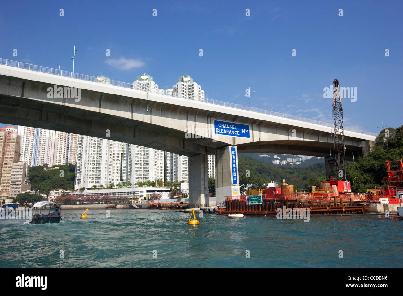 aberdeen ap lei chau harbour bridge hong kong hksar china asia - Stock Image