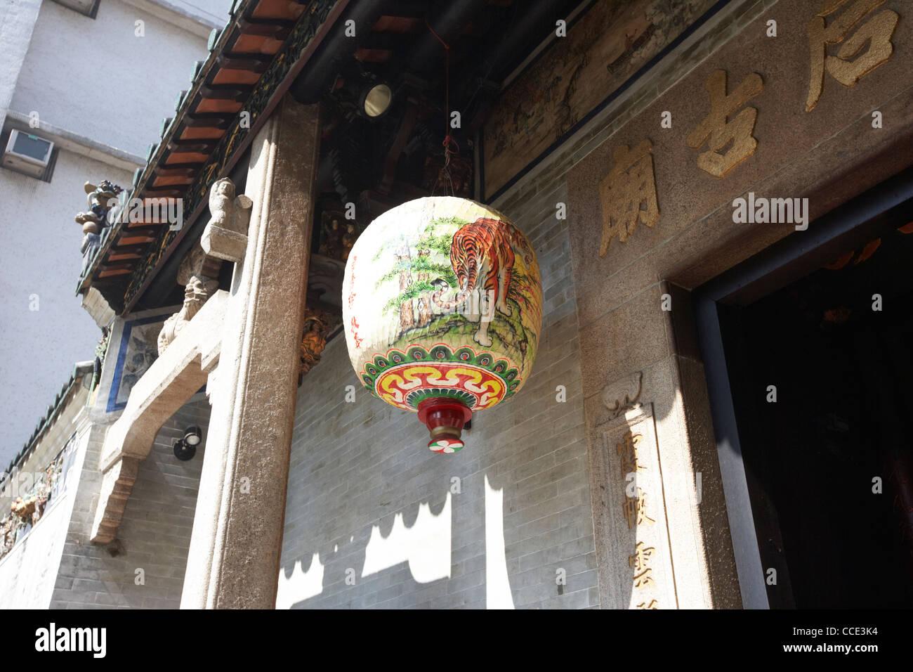 chinese lantern with tiger motif tin hau temple aberdeen hong kong hksar china asia - Stock Image
