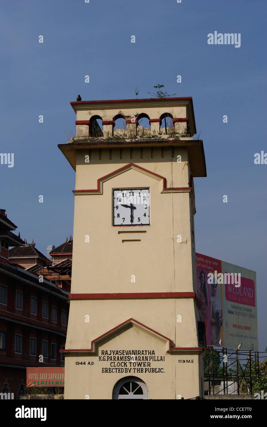 Ancient Clock Tower in Kollam City ( Kerala , India ) Stock Photo