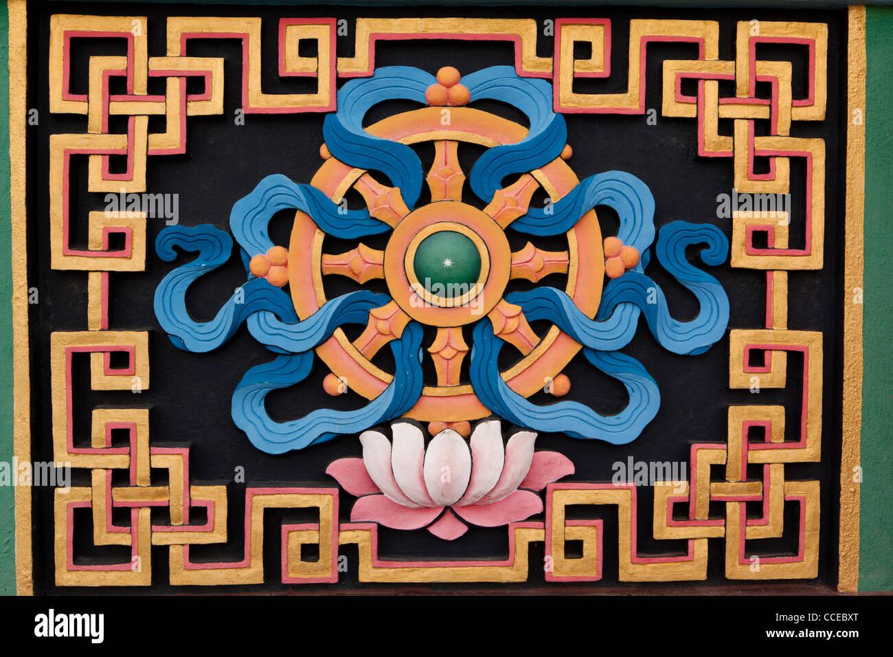 India, Arunachal Pradesh, Tawang, Khinmey Nyingma Monastery, Wheel, dharmachakra, auspicious symbol - Stock Image