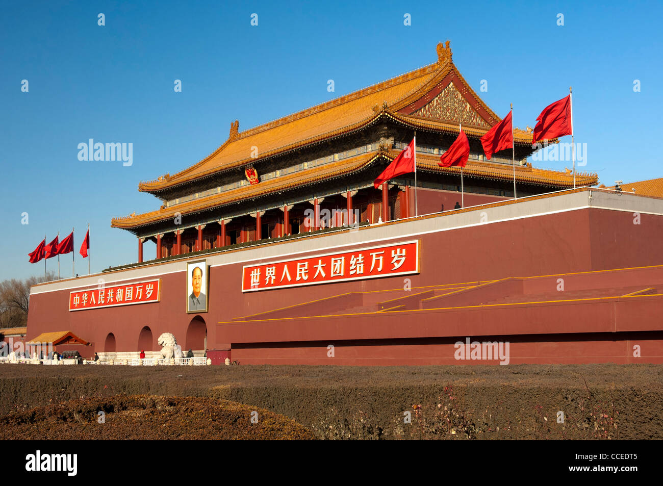 Tiananmen Gate to the Forbidden City at Tiananmen square, Beijing, China - Stock Image