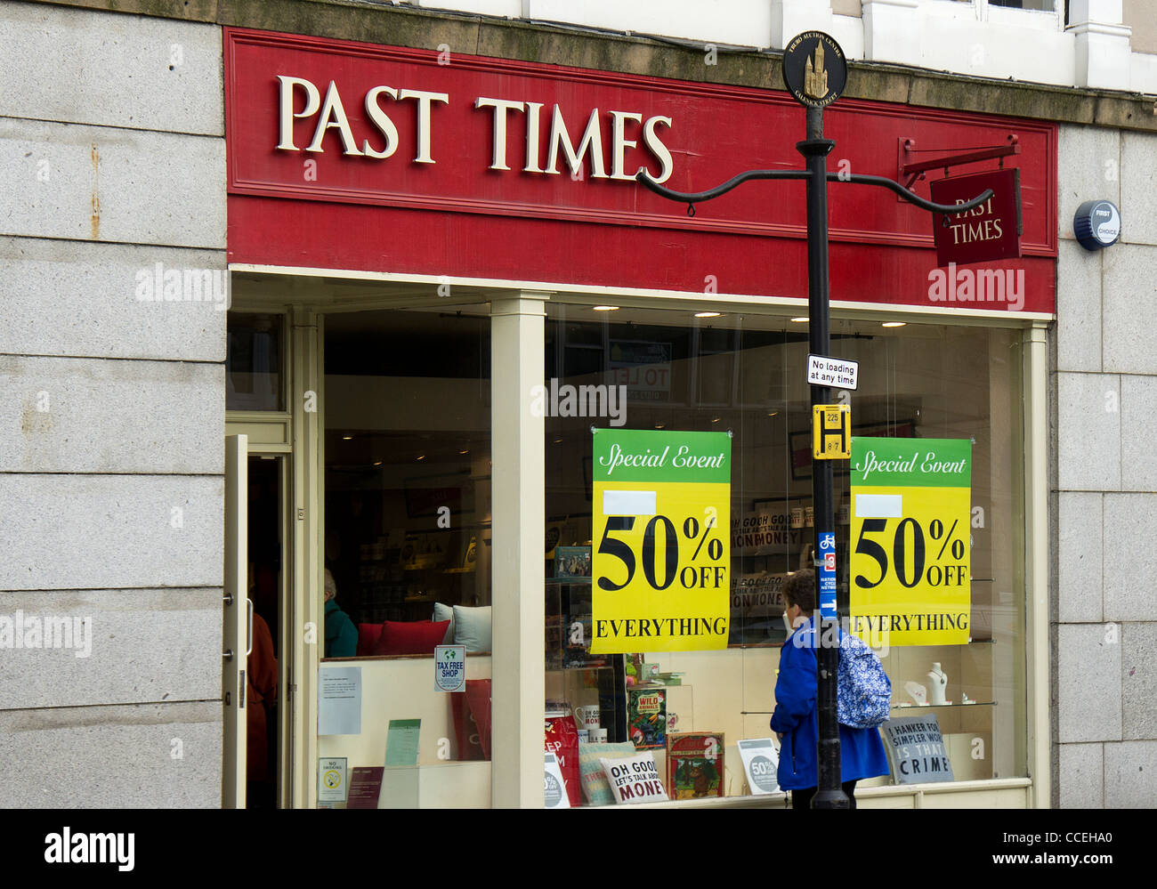 A Past Times store  UK - Stock Image