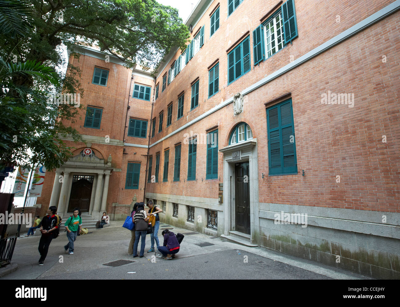 court of final appeal in the former french mission building hong kong hksar china asia - Stock Image