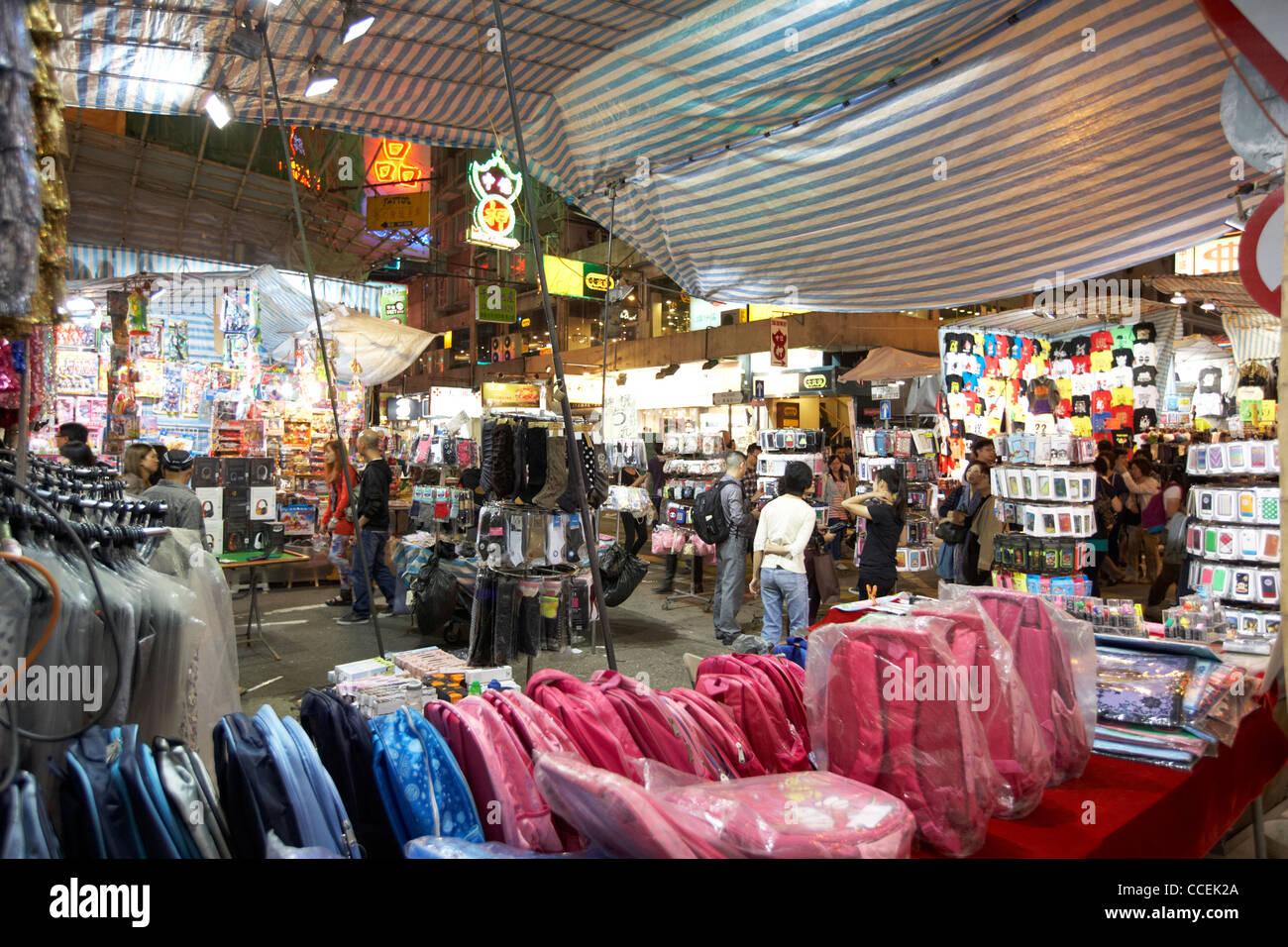 Hong Kong Suppliers and Hong Kong Manufacturers HKTDC 53