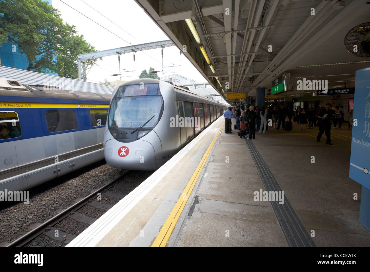 mtr train on overground line former kcr kowloon canton railway kowloon tong hong kong hksar china asia - Stock Image