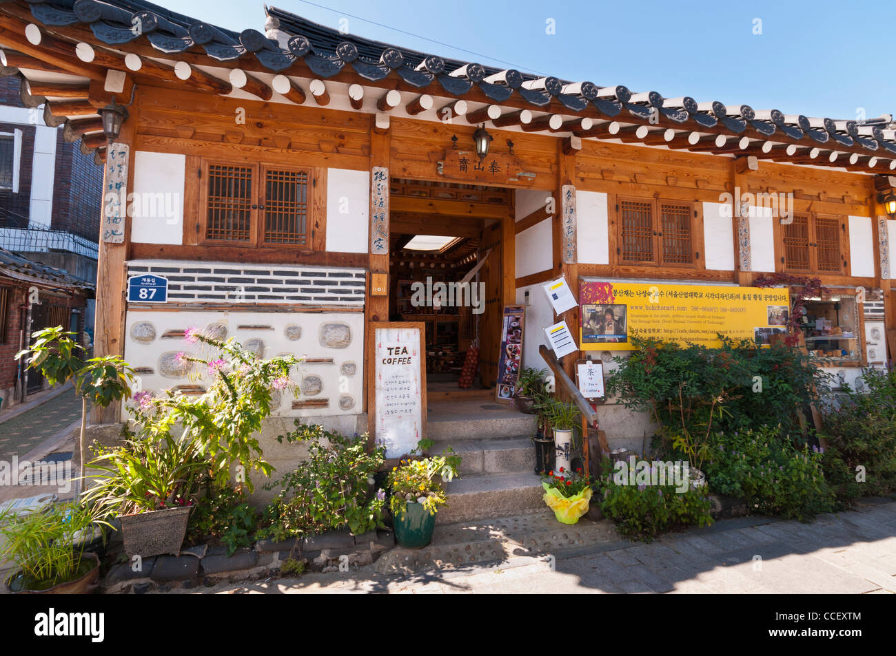 Traditional Korean House in Bukchon Hanok Village which is now used as Tea & Coffee House, Seoul, Korea Stock Photo