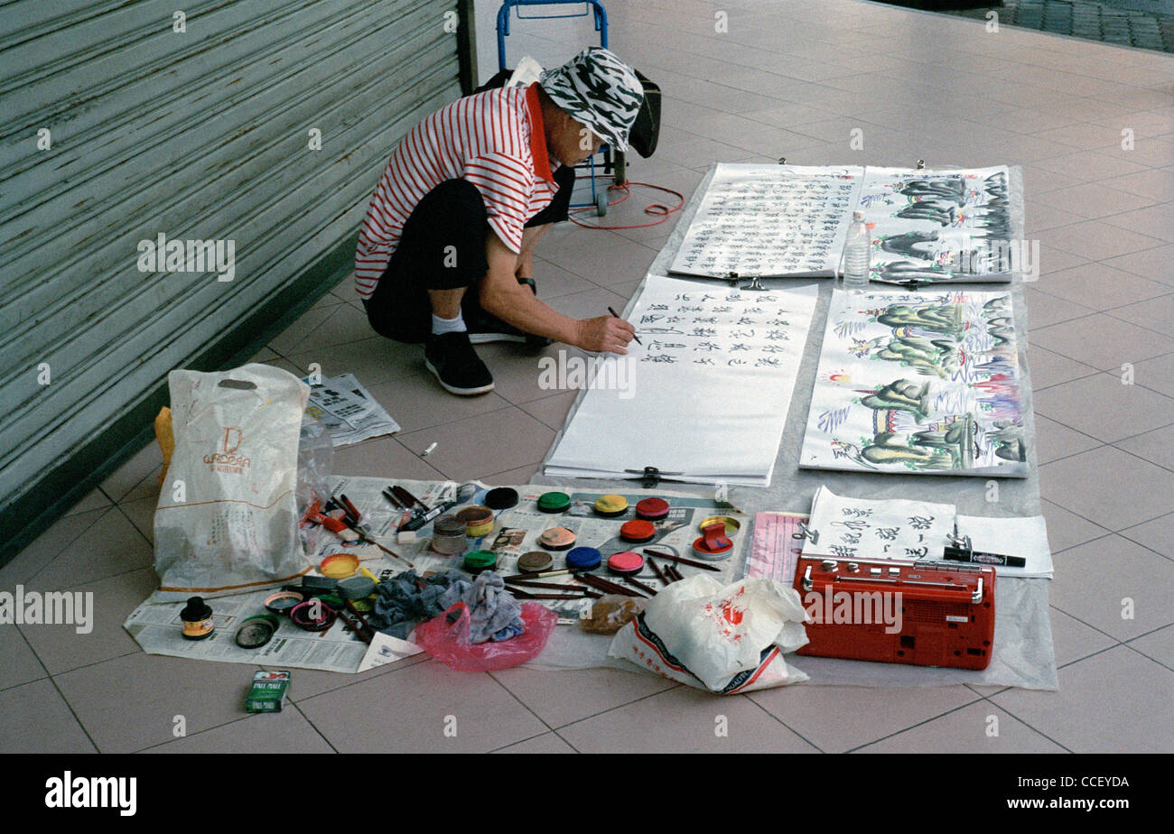 A street calligrapher in George Town in Penang Island in Malaysia in Far East Southeast Asia. Business Occupation - Stock Image