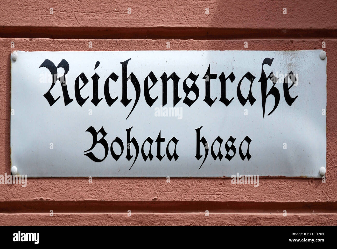 Street sign of Bautzen in German and Sorbian language at the Reichenstrasse - Bohata hasa. - Stock Image