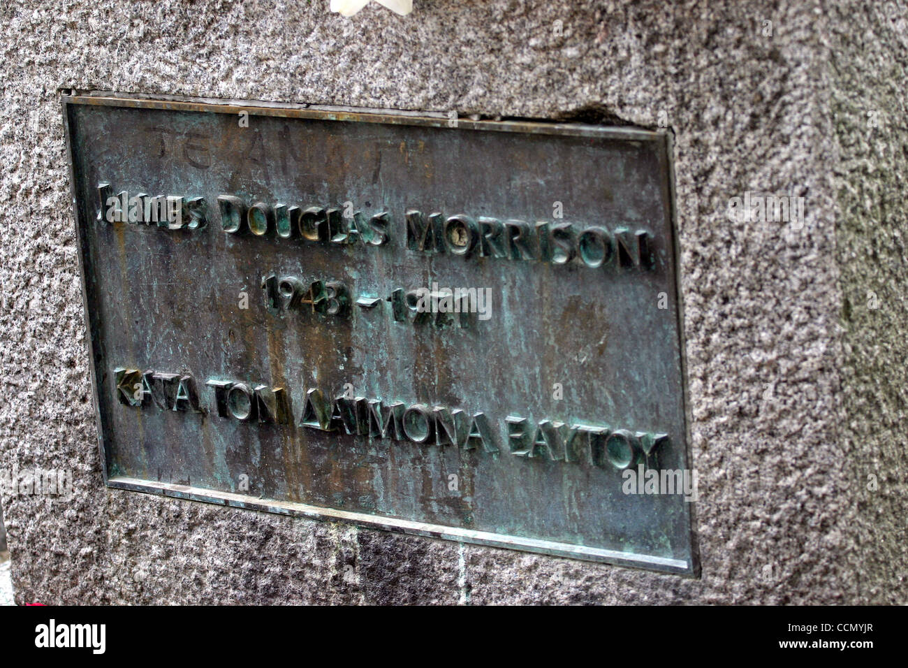 Jul 17 2004; Paris FRANCE; The grave of Doors frontman JIM MORRISON & Grave Doors Frontman Jim Morrison Stock Photos u0026 Grave Doors ...