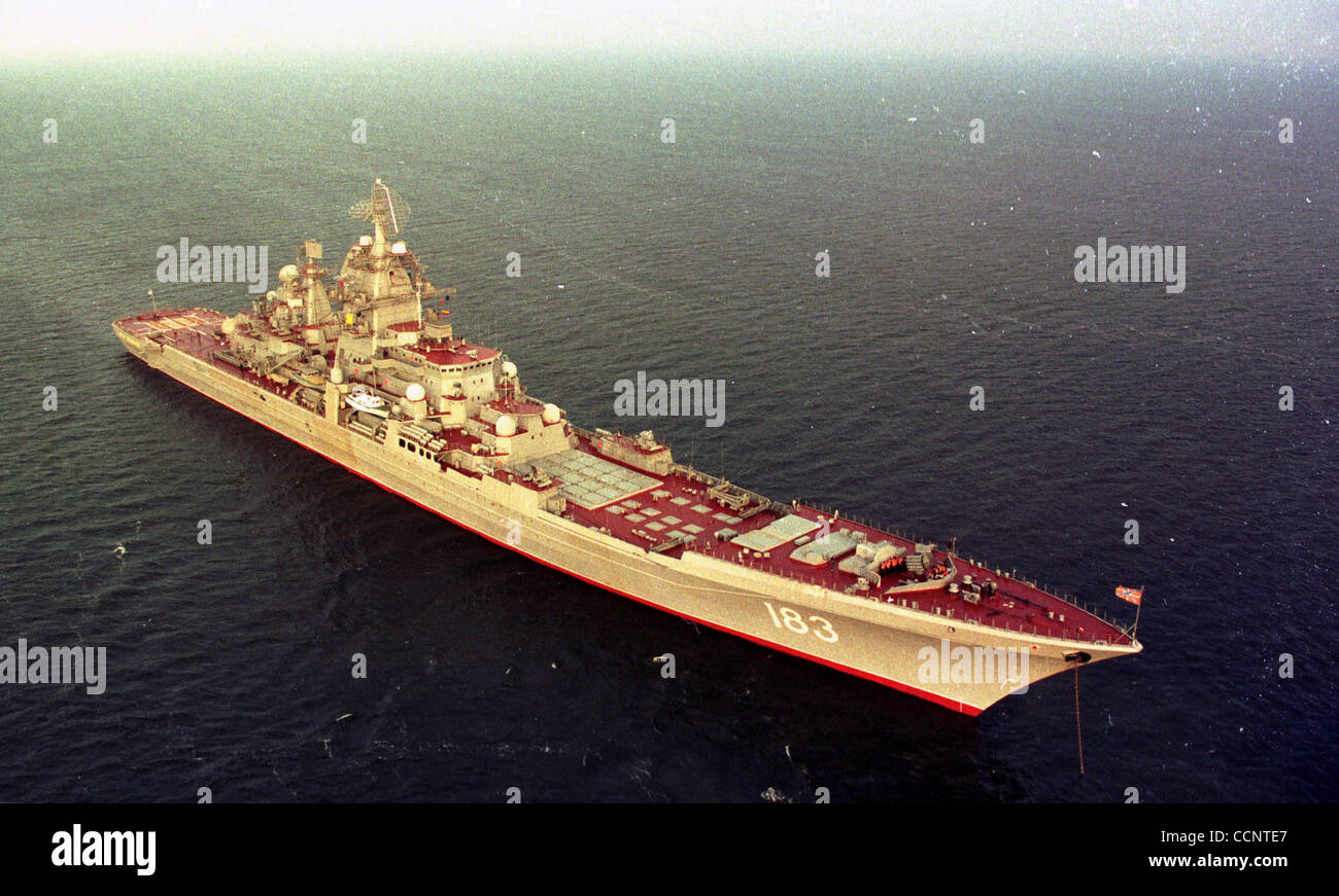 Northern Fleet of Russia. Ships of the Northern Fleet 43