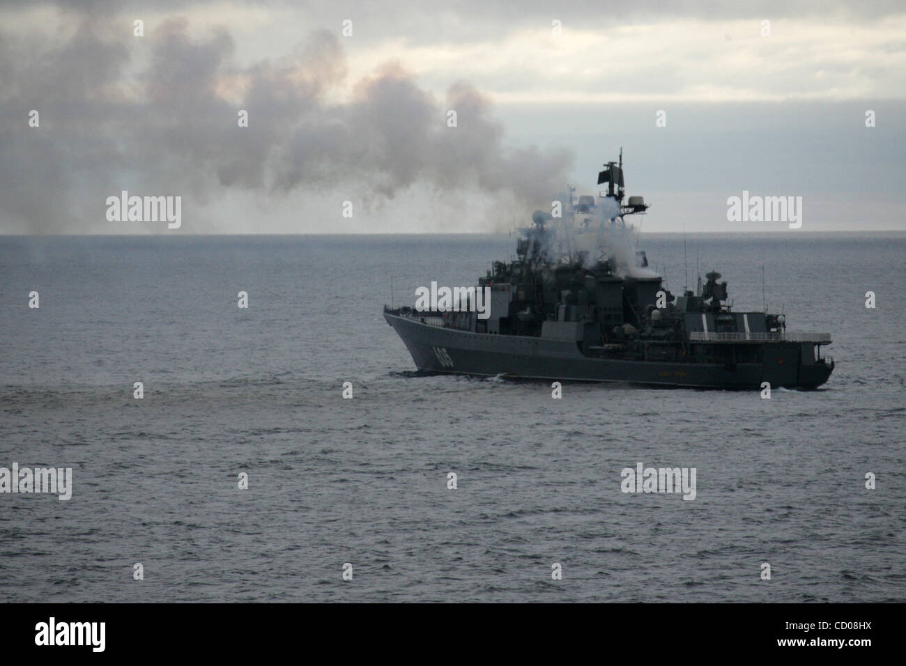 Mass media: Admiral Kuznetsov and the group of ships headed by him are preparing a strike on militants 08.11.2016 2